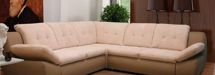 Este rentabil sa alegeti o canapea sau un coltar din piele?